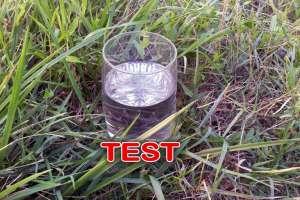 verre_eau._test